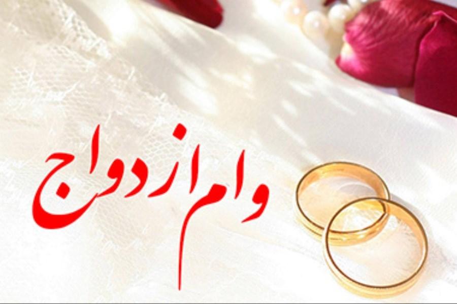 تصویر متقاضیان وام ازدواج بخوانند