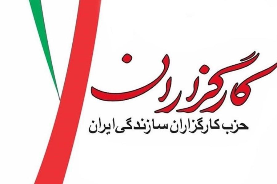 تصویر کیهان: بلوف کارگزاران را باور کنیم یا جا زدن خاتمی را؟