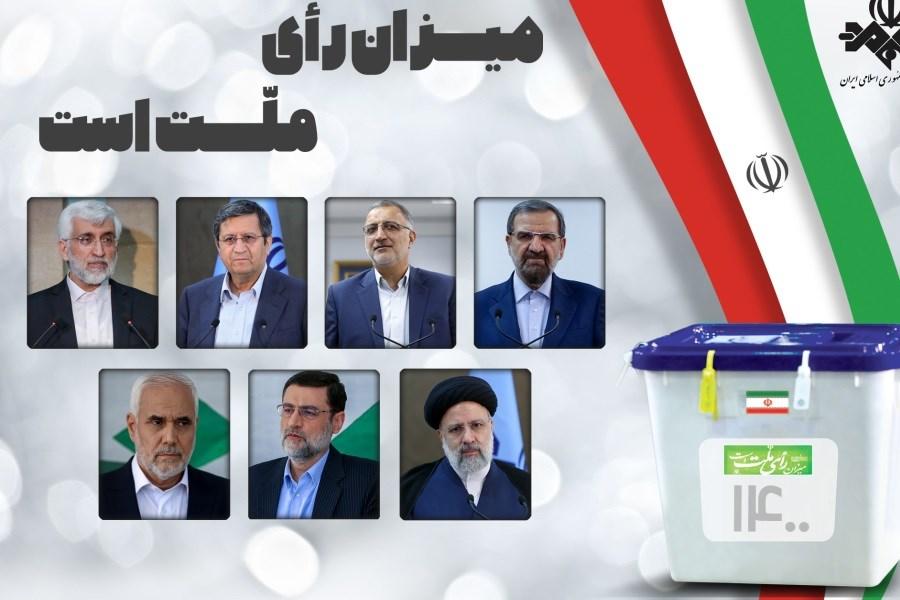 اعلام برنامههای نامزدها در روز چهاردهم تبلیغات