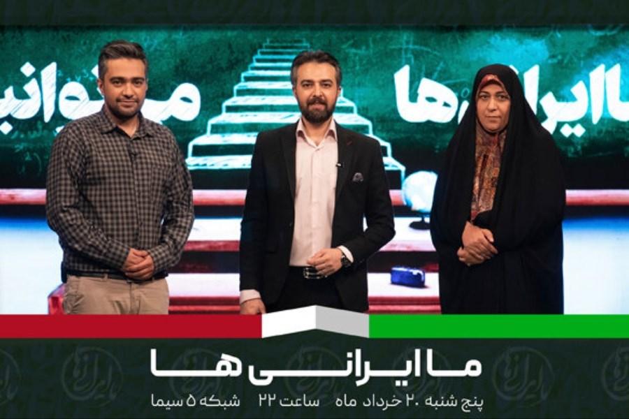 تصویر بانوی نخبه ایرانی در برنامه «ما ایرانیها»