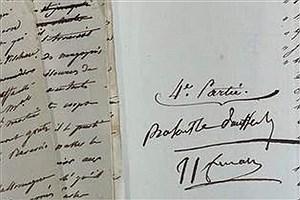 تصویر  مزایده یک نسخه نادر از مهمترین کتاب نیوتن