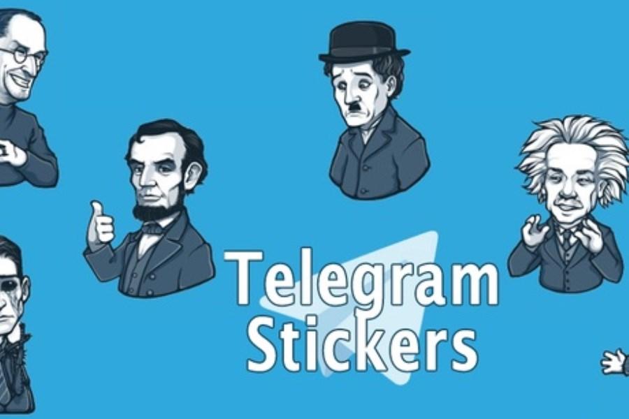 تصویر چگونه استیکر تلگرام بسازیم + آموزش تصویری