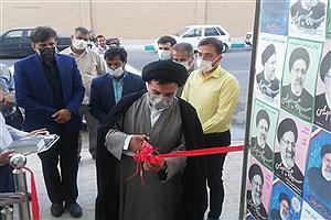 تصویر  افتتاح ستاد مردمی آیت الله رئیسی در محله پردیسان یزد