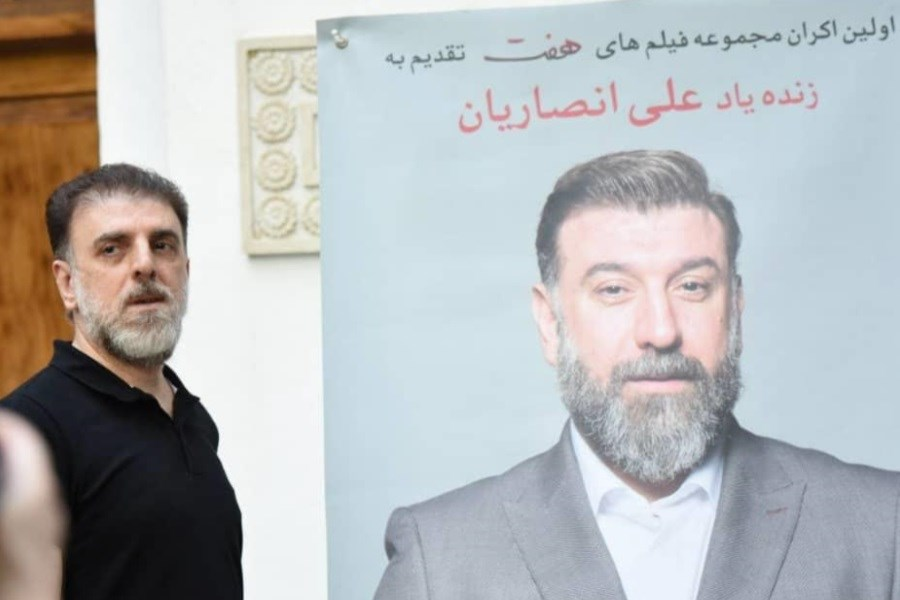 اکران مجموعه فیلمهای کوتاه «هفت» به یاد علی انصاریان
