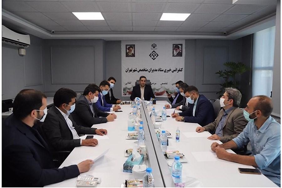 اعلام لیست نهایی ستاد مدیران متخصص شهر تهران