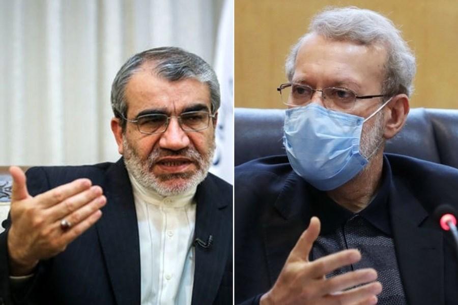 واکنش شورای نگهبان به نامه لاریجانی و توضیح لاریجانی