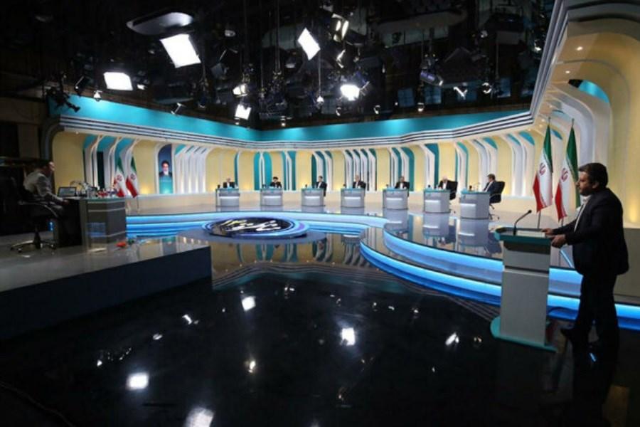 آغاز پخش زنده سومین مناظره انتخاباتی از رادیو ایران