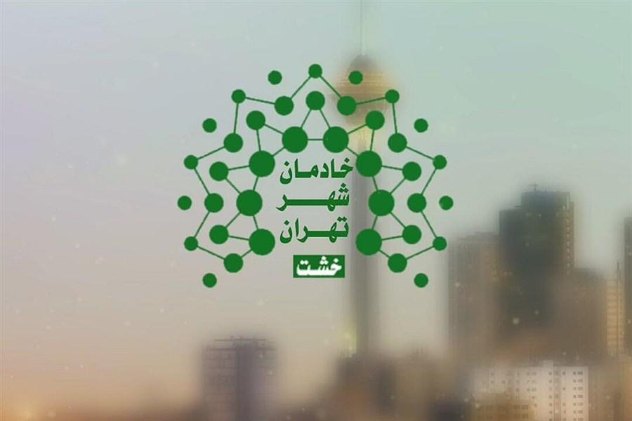 فهرست ائتلاف بزرگ خادمان شهر تهران(خشت)منتشر شد