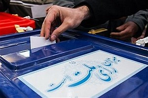 تصویر  وجود ۱۶ هزار رای اولی در استان