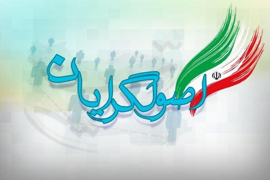 فهرست نامزدهای شورای شهر بجنورد را اعلام شد