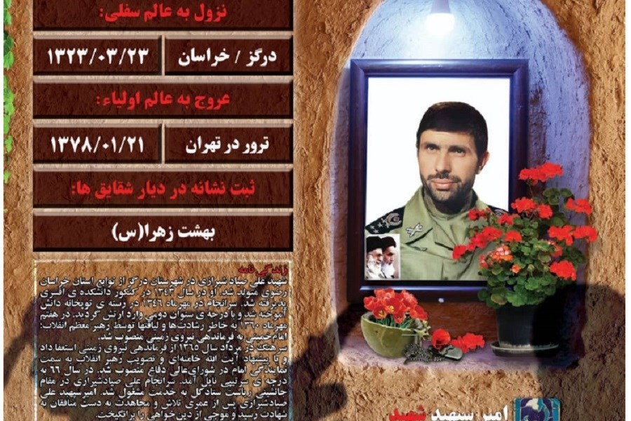 تصویر اولین جشن مردمی صیاد دلها امروز برگزار می شود