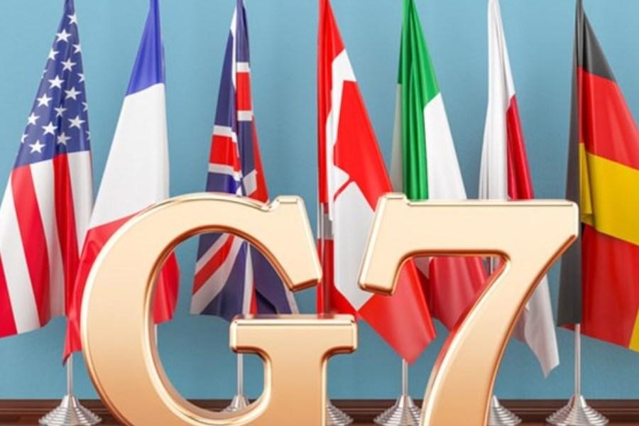مقابله سران G7  با چین