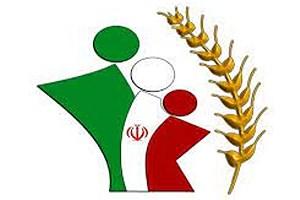 تصویر  افزایش ٢۵ درصدی حقوق مستمری بگیران صندوق بیمه اجتماعی کشاورزان