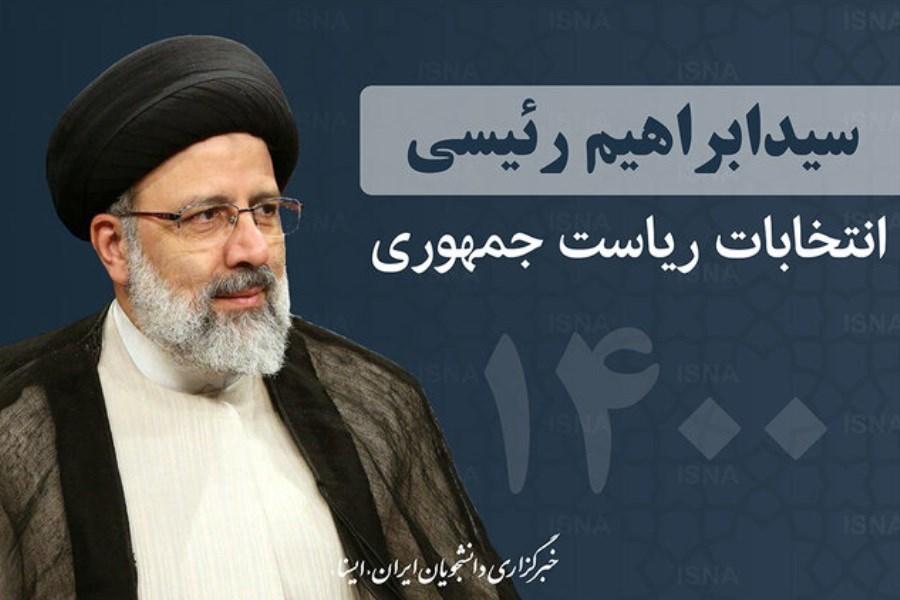 لغو سفر رئیسی به تبریز