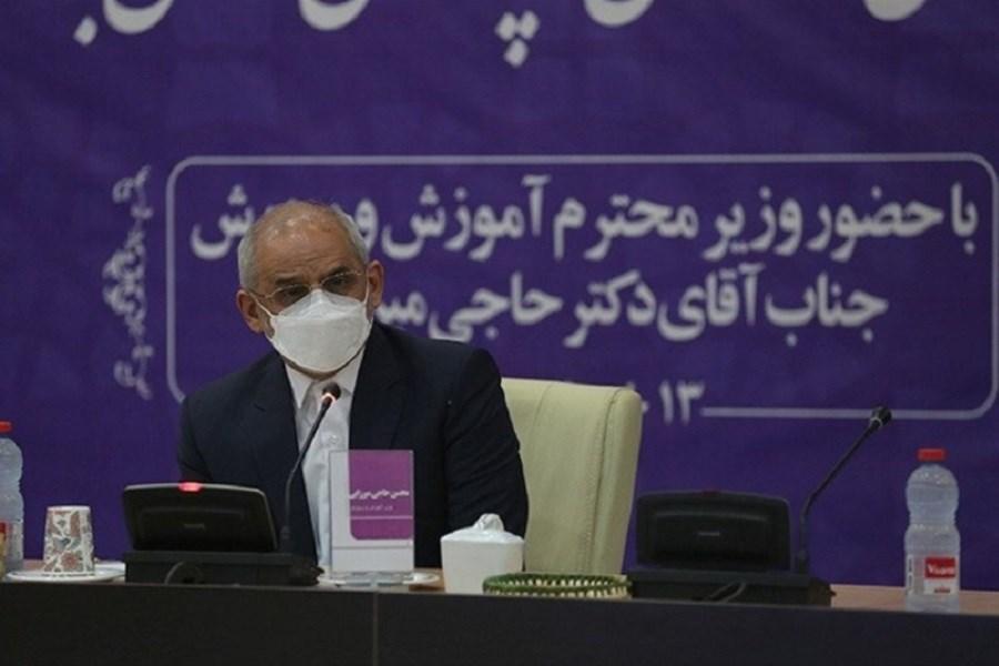 بزرگترین فرصت جمهوری اسلامی برای تمدنسازی، نظام تعلیم و تربیت است