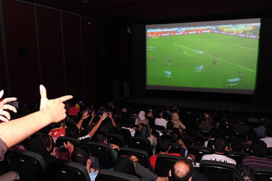می توانید بازی ایران و عراق را در تمام سینماهای این شهر ببینید!