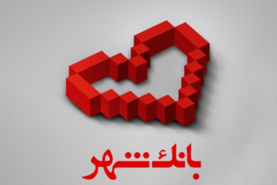 ادامه برگزاری جشنواره «بانک محبوب من» تا پایان خرداد ماه