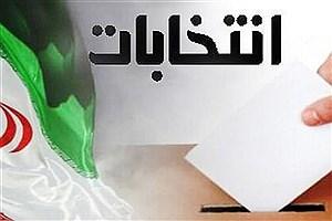 تصویر  سید علی علم الهدی چه میگوید؟
