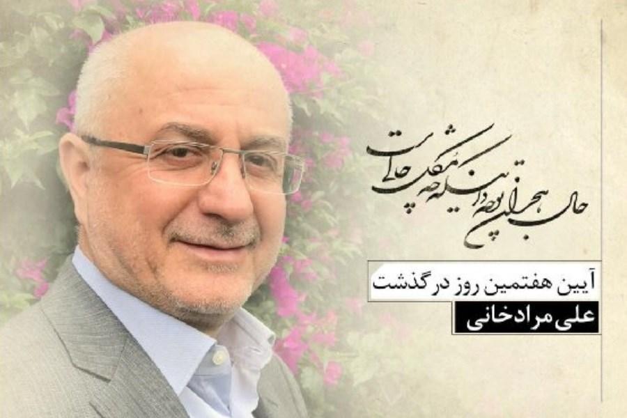 برگزاری آیین نکوداشت مجازی زندهیاد مرادخانی