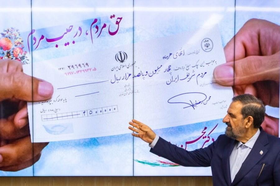 یارانه 450 هزار تومانی محسن رضایی در دولت رییسی شدنی است؟!