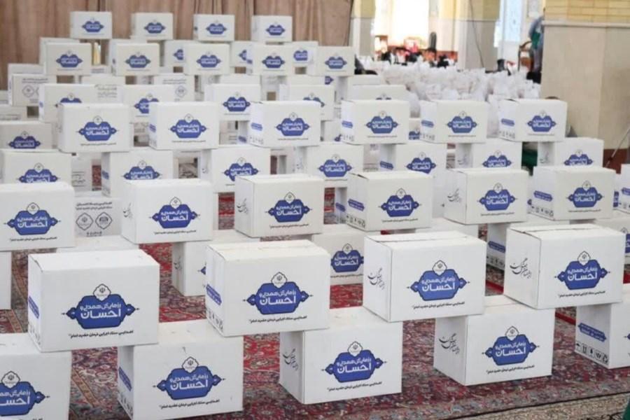 توزیع سه هزار بسته معیشتی در البرز از سوی آستان قدس رضوی