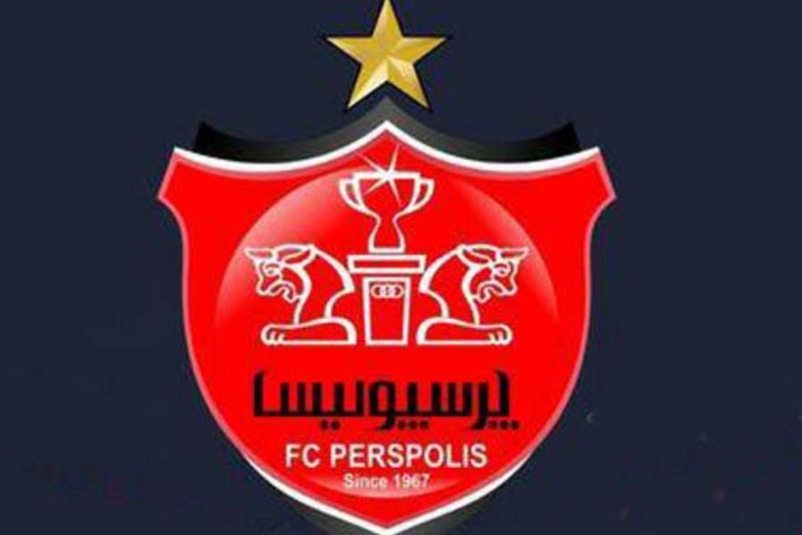 بیانیه باشگاه پرسپولیس درمورد هفتههای پایانی لیگ برتر