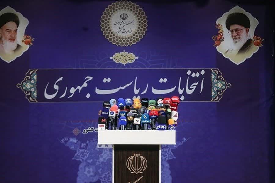 نقش کابینه، در موفقیت رئیس جمهور آینده