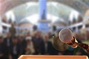 تصویر  خطبه های نماز جمعه لواسان  8 مرداد 1400
