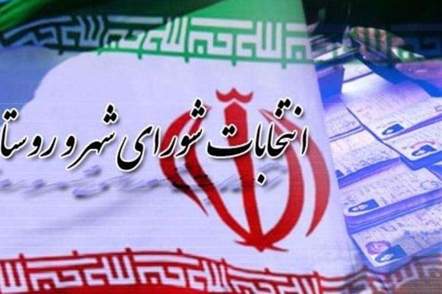 اسامی منتخبین شوراهای شهری استان یزد