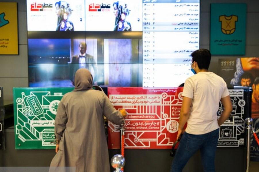 آمار فروش سینماها تا پایان بهار