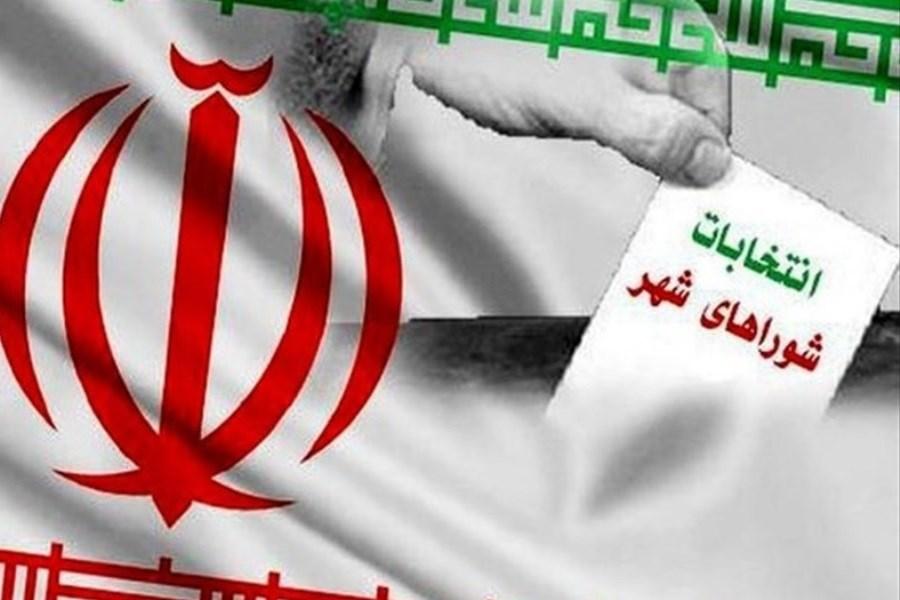 نتیجه نهایی ششمین دوره شورای شهر شاهینشهر اصفهان
