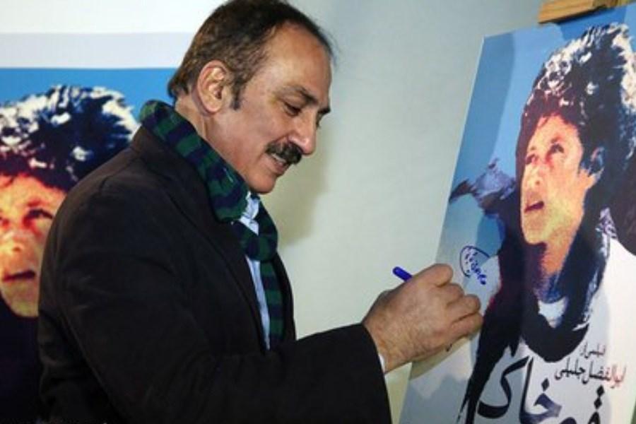 جدیدترین حرف های «ابوالفضل جلیلی» بعد از دریافت جایزه از جشنواره شانگهای