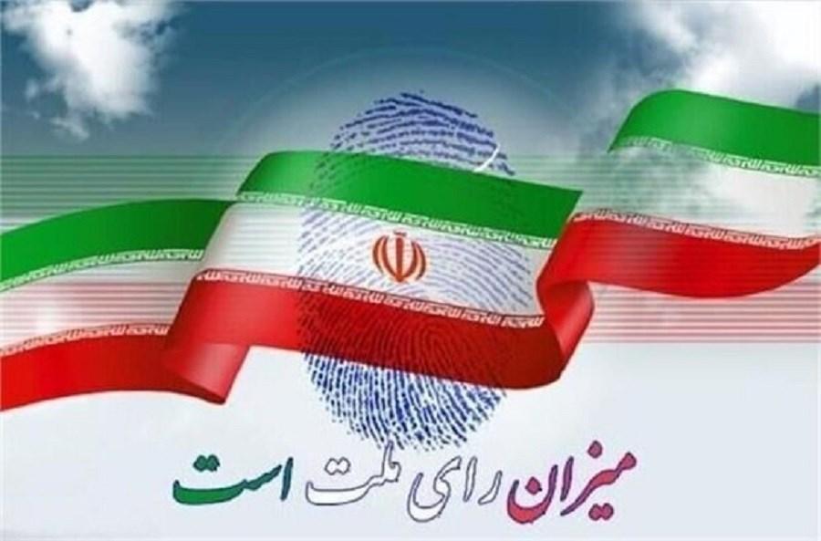 جزئیات آرای استان تهران اعلام شد