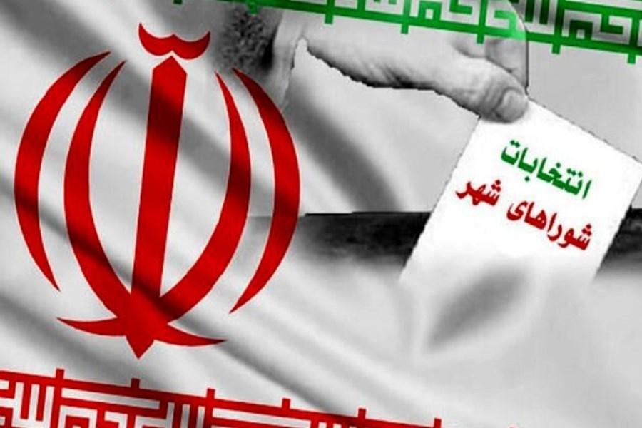 هیچ یک از اسامی منتشر شده پیروز انتخابات شوراها، مورد تائید نیست