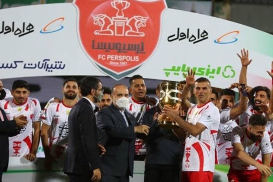تصویر پوکر قهرمانی پرسپولیس در سوپر جام