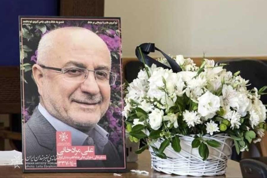 گزارشی از گرامیداشت زنده یاد «علی مرادخانی»