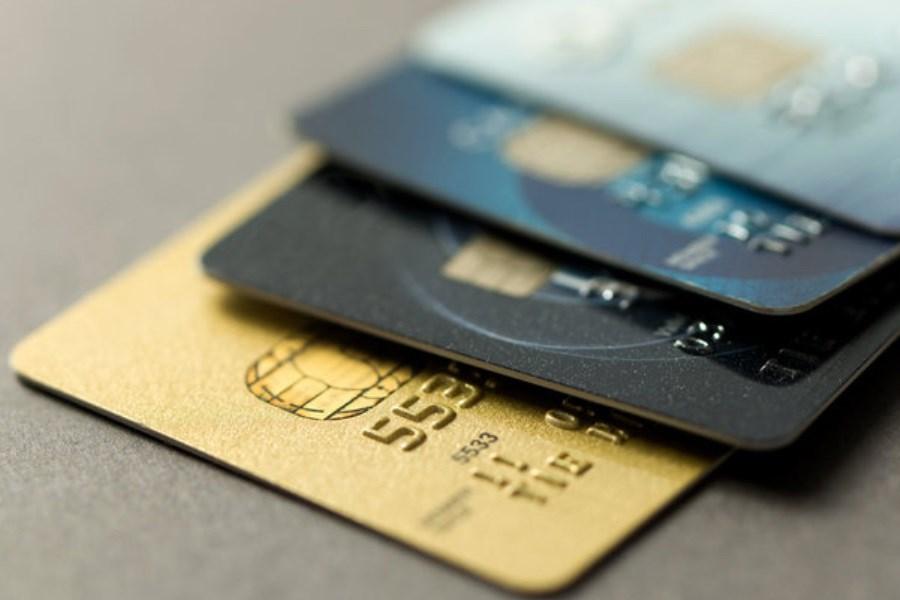 جزئیات دریافت کارت اعتباری سهام عدالت