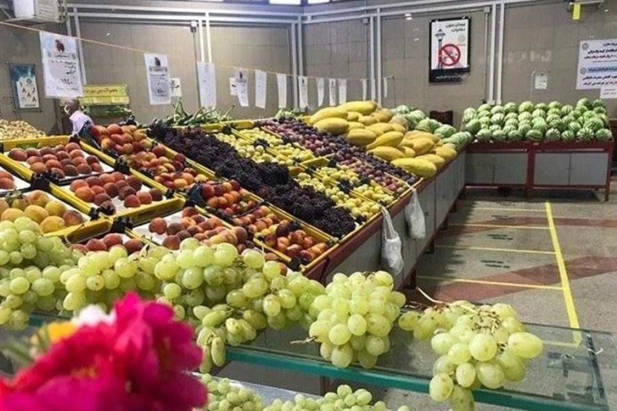 گرانترین و ارزانترین میوه ها در بازار