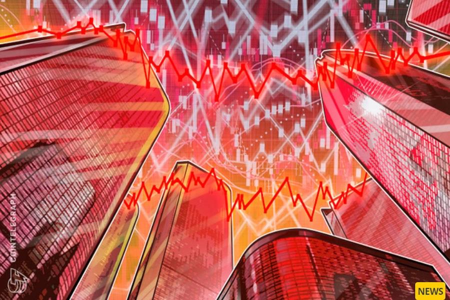تصویر سقوط سهام شرکت مایکرو استراتژی همزمان با ریزش قیمت بیت کوین