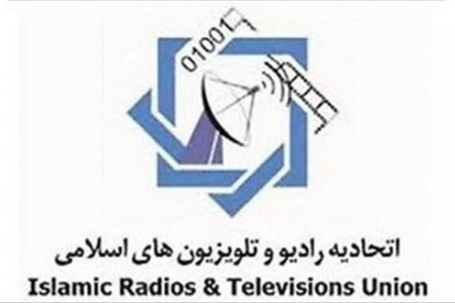 تبریک دبیرکل اتحادیه رادیو و تلویزیونهای اسلامی به رئیسی