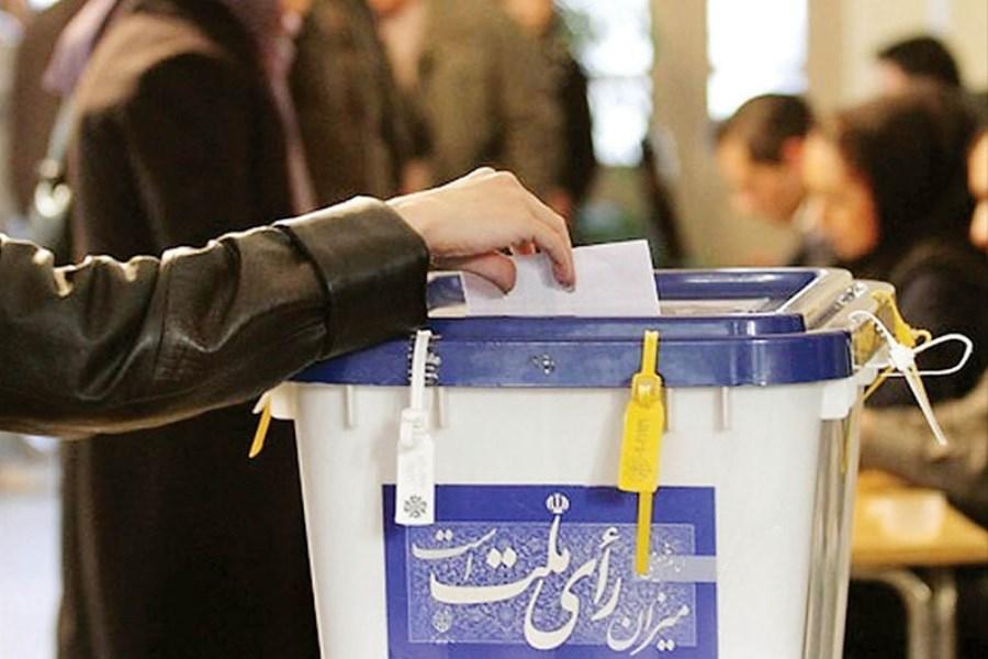 ماه عسل رییسجمهور منتخب