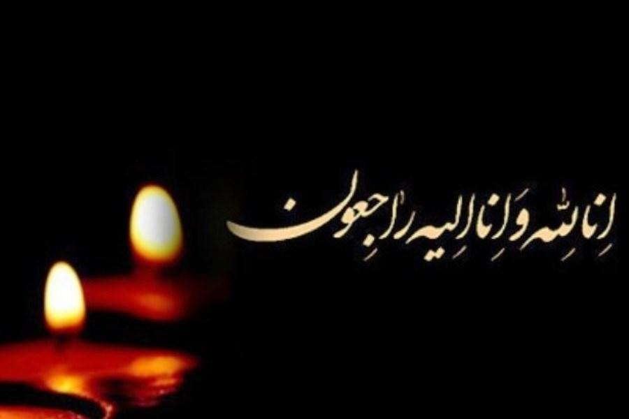 پیام تسلیت رسانه پرسون به سرپرست این رسانه در استان یزد