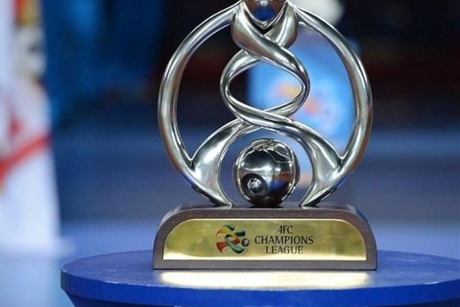 اعلام برنامه مسابقات لیگ قهرمانان آسیا از سوی AFC