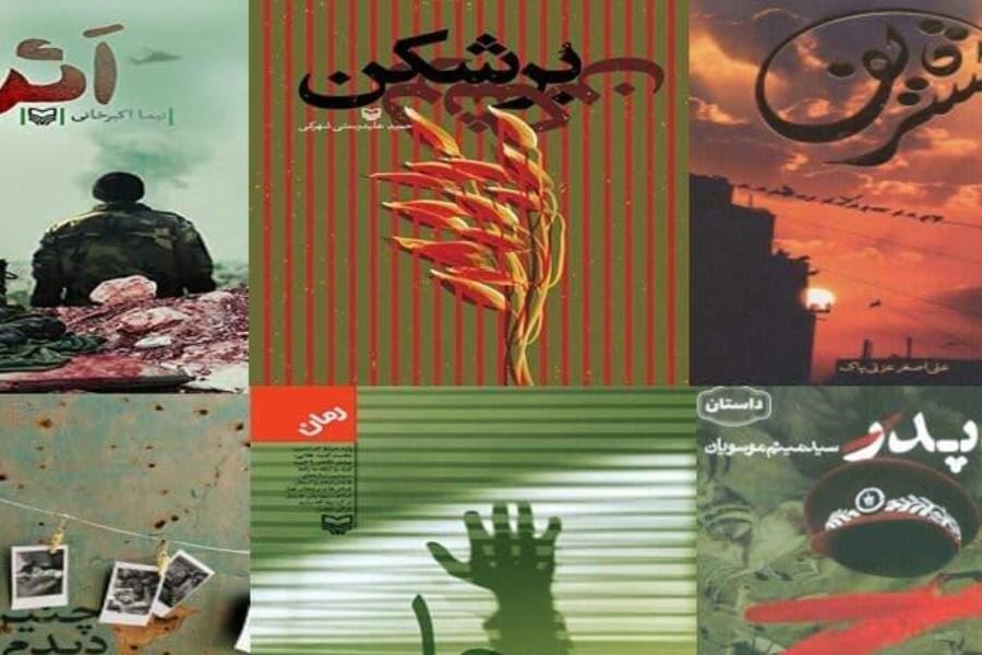 معرفی نامزدهای ۲ بخش جشنواره قلم زرین