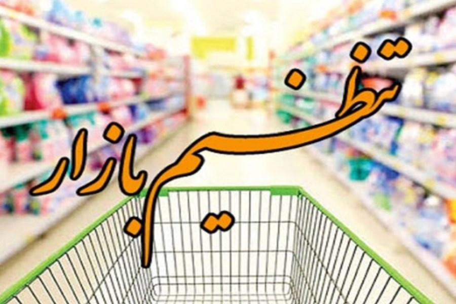 توزیع ۱۴۰۰ تن کالای اساسی در سطح استان