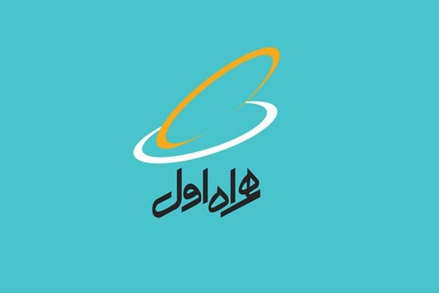 پایداری شبکه همراه اول در مناطق زلزله زده استان فارس