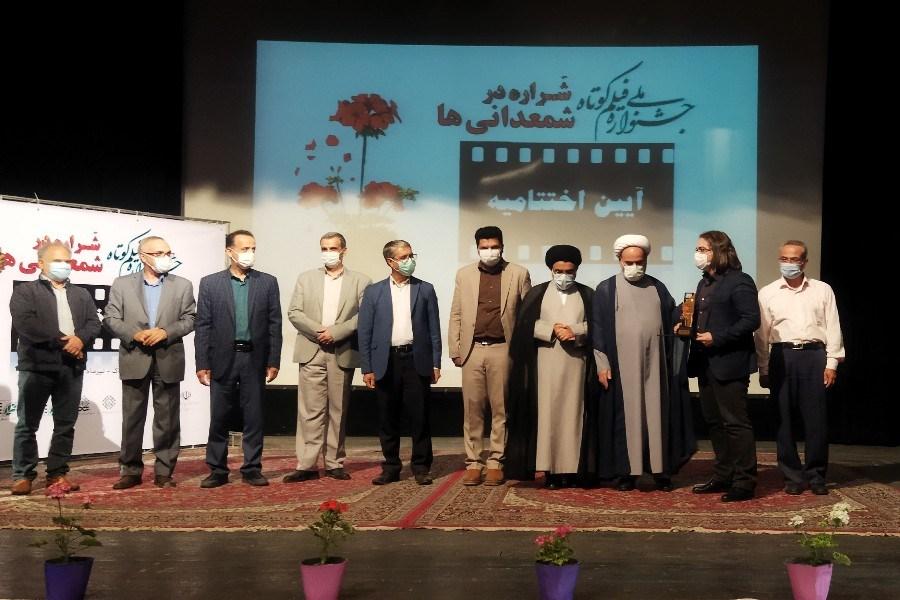 جشنواره ملی فیلم شراره در شمعدانیها به پایان رسید+فیلم