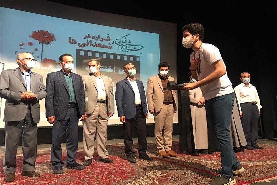 نخستین جشنواره ملی فیلم کوتاه با عنوان «شراره در شمعدانیها»