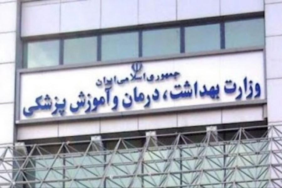 نمکی خواستار ایجاد اصلاحات 3 مصوبه از سوی هیات دولت شد