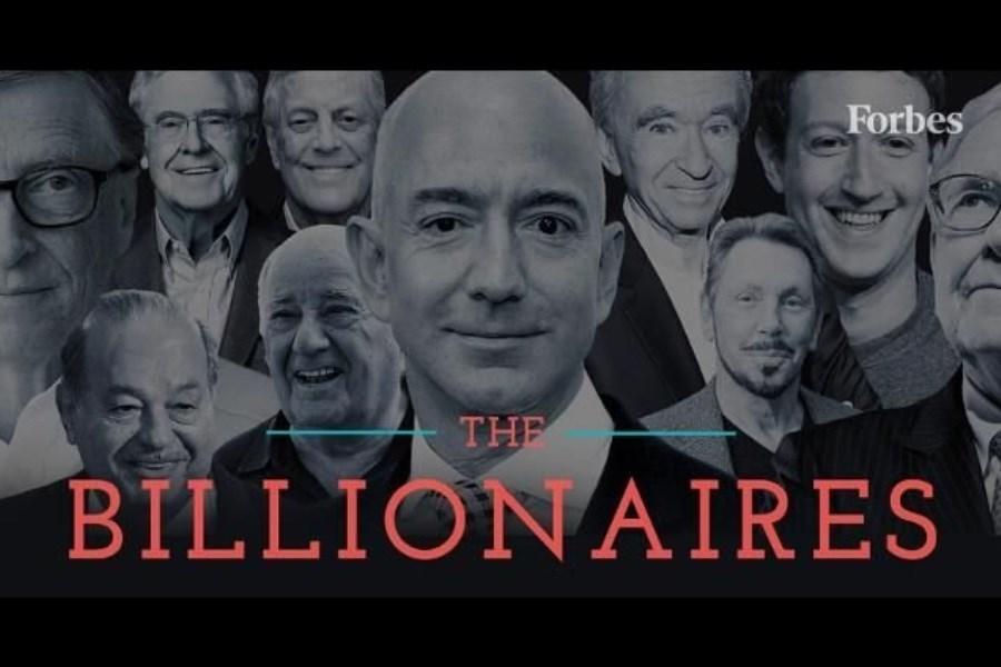 ثروتمندترین فرد جهان چه کسی است؟